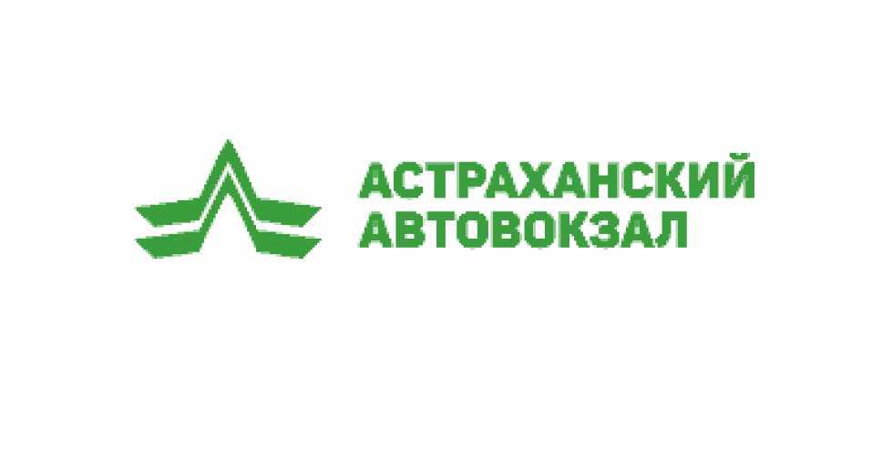 Расписание автобуса Ахтубинск - Астрахань